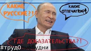 Путин шутит лучше ТНТ Все самые острые цитаты Путина