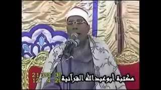 سورة القيامة,قصار,الدعاء 2012_الشيخ عبد الفتاح الطاروطي