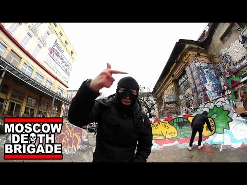 "Moscow Death Brigade ""Brother & Sisterhood"" Official Video"