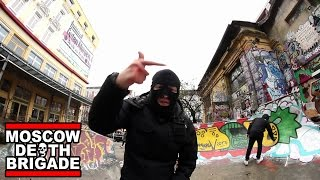 """Moscow Death Brigade """"Brother & Sisterhood"""" Official Video"""