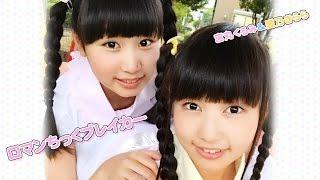楽曲本家様:http://www.nicovideo.jp/watch/sm14875967 使用音源様:ht...