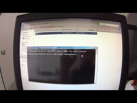Как поменять язык интерфейса в Windows 7 Pro если нет кнопки смены языка