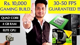 Rs.10000 gaming PC build India 2017 with 30-50 FPS guaranteed in games (hindi)