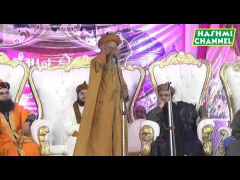 New Biyan: Sayeed Hashmi miya Asharaf Asharafi ul Jliani.At.Ahmadabad Juhapura Gujarat