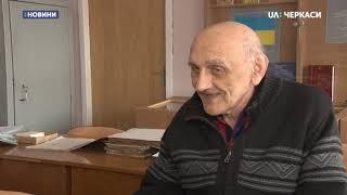 100 років Державному архіву Черкаської області