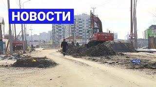 Новостной выпуск в 12:00 от 03.04.21 года. Информационная программа «Якутия 24»