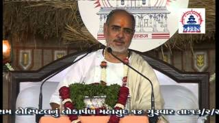 Shrimad Bhagwad Katha, Nadiad, DAY 4 PART 9