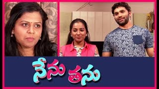 Nenu Thanu | Web Episode 20 | Oka Love Story | ...