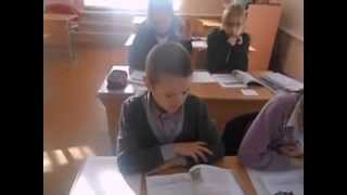 Урок литературного чтения МБОУ СОШ с Свердлово