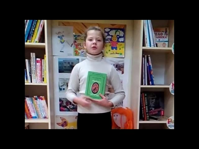 Изображение предпросмотра прочтения – ВалерияБадюкова читает произведение «Лебедь, Рак и Щука» И.А.Крылова