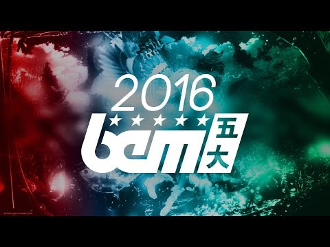 OMR ★ Best Electronic Music 2016 ★ 7 Hours BEM