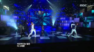 2AM - I was wrong, 투에이엠 - 잘못했어, Music Core 20100410