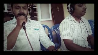 Video Anugrahathin Adhipathiye Old christian devotional song By Hallelujah Voice  Ron Richil / Geo Antony download MP3, 3GP, MP4, WEBM, AVI, FLV September 2018