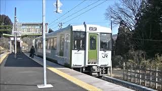 【JR豊原駅】4130Dːキハ110形 到着・発車