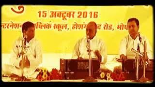Shri Vinod Agarwal Ji - Saiya Le Gayi Jiya Teri Pehli Nazar - Jai Guru Dev