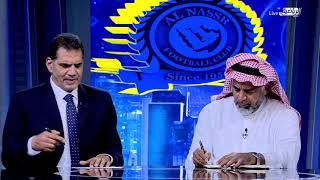 الحالات التحكيمية مباراة الشباب 1-2 الاتحاد | الجولة 5 | دوري محمد بن سلمان للمحترفين 2019-2020