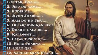 Santali Christian songs//Najir murmu// non stop Jesus song//jisu sirin najir murmu//new Jesus songs