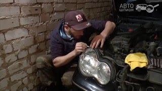видео Подбираем фары для своего автомобиля