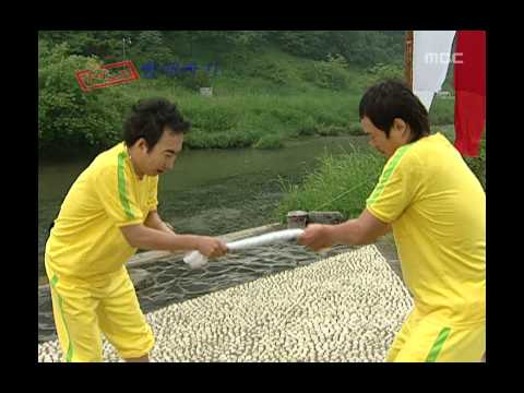 Saturday, Infinite Challenge #03, 무모한 도전, 20050528