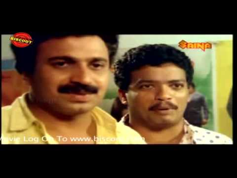 Nagarathil Samsara Vishayam Malayalam Movie comedy  Jagadeesh and Siddique