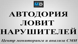 Новая система видеонаблюдения - АРХИВ ТВ от 29.09.14, Москва-24