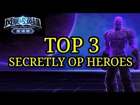 HOTS' TOP 3 SECRETLY OP HEROES - Heroes of the Storm strongest heroes