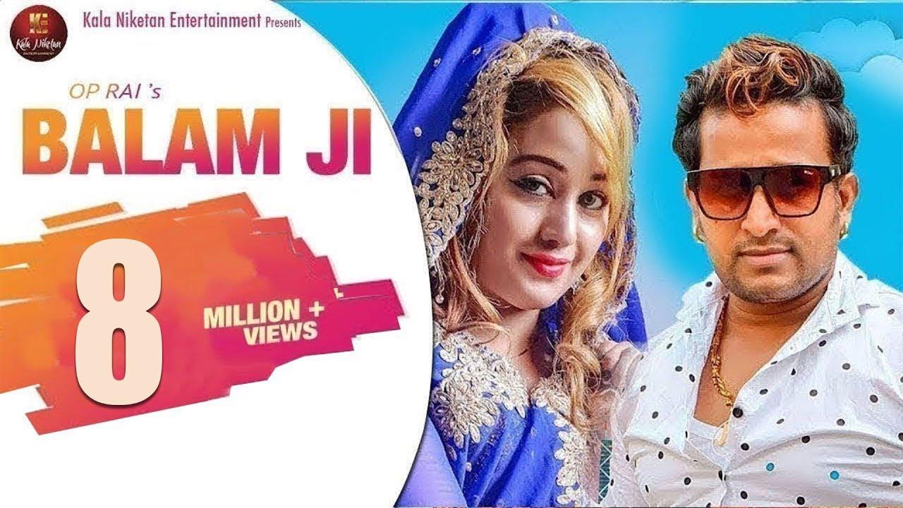 Download Balam Ji (Full Song) | Manjeet Panchal, Anu Kadyan | NS Mahi | New Haryanvi Songs Haryanavi 2019