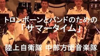 日時:2017.8.4 場所:大阪城音楽堂 (大阪府大阪市)野外 演奏会:『た...