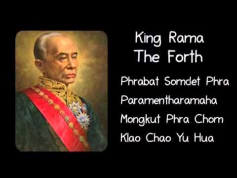 The King of Chakri dynasty by ssruic TM56