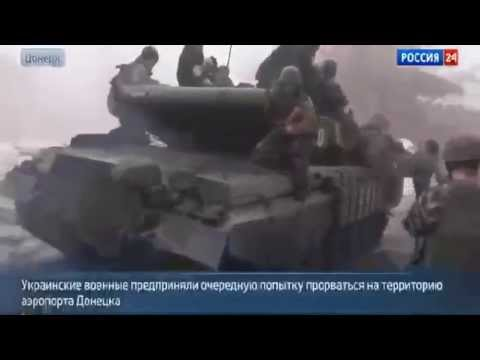 20.01.2015 Donetsk Airport. Failed Ukrainian tanks attack.