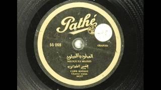 """Cheikh El Madani : """"Miloud Ya Miloud"""" (1929)"""