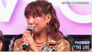 FNS歌謡祭.