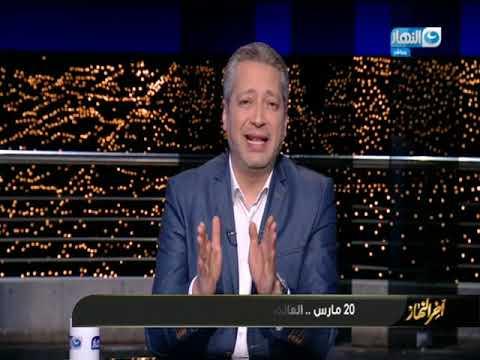 آخر النهار   عيد الأم بيعدي ازاي مع تامر أمين وياسمين الخطيب - الحلقة الكاملة - 20-3-2019