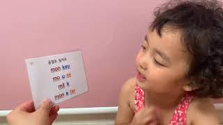 'M'정복기 _ 단어 4개로 알파벳 깨기  #유서유니 …