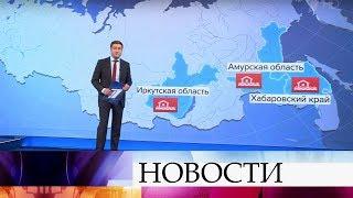Выпуск новостей в 09:00 от 29.07.2019