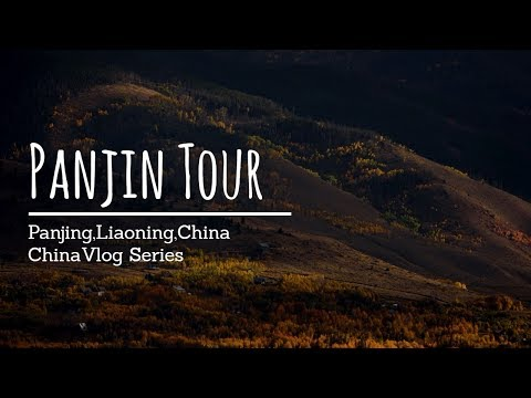 Panjin,Liaoning Tour ||CHINA VLOG