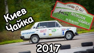 видео 5. этап «Time Attack Ukrainian Cup» на автодроме «Чайка»