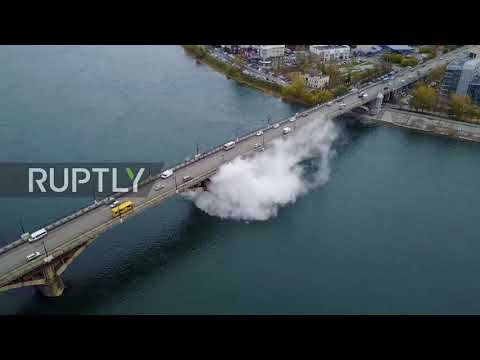 Russia: Steam spews from Glazovsky Bridge in Irkutsk after hot water pipe bursts