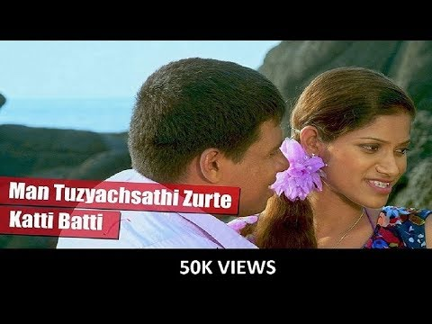 Mann Tujhyach Sathi Zurate - Ringtone - KATTI BATTI  Marathi Movie mp4