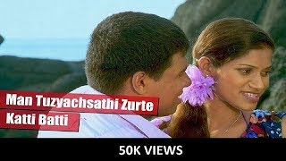 Mann Tujhyach Sathi Zurate - Ringtone - KATTI BATTI  Marathi Movie mp4
