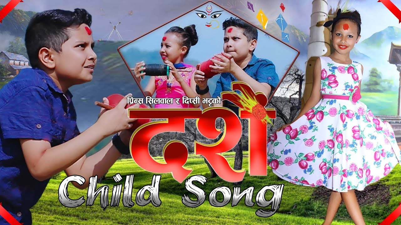 New Dashain Song 2075 - Child Dashain Song - Prince Silwal Ft.Dipsi Bhatta - Official Video