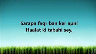 ilahi teri chaukhat by junaid jamshed lyrics......