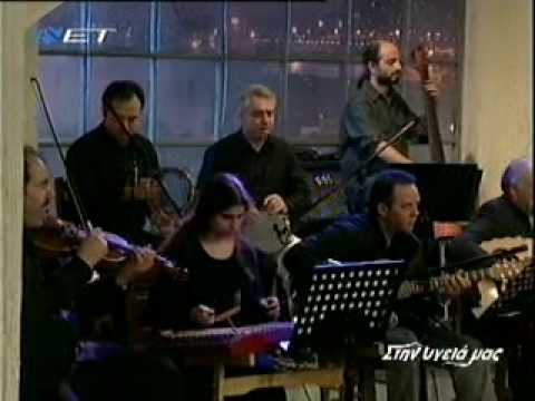 Manos Achalinotopoulos - Lalezas - agapi mou taksidepses