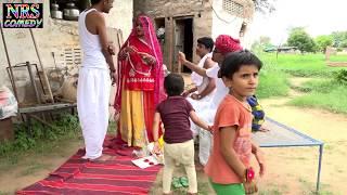 पुराणी रिती रिवाज में राखी(रक्षाबंधन) कैसे मनाते थे ii purani rivaj me rakhi kese mnate ii 2019