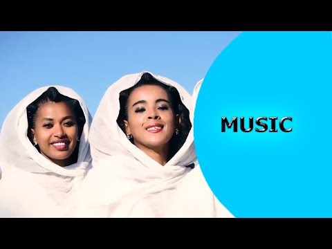 Ella TV - Yoseph Mulue - ( Josi ) - Akabit Fkri - New Eritrean Music 2017 - [ Official Music Video ]