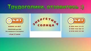 Автономному солнечному дому 5 лет Зерноград Ростовской области. Отопление и электричество от солнца.