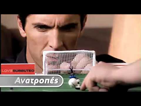 SUBBUTEO PLAYSET ΠΟΔΟΣΦΑΙΡΑΚΙ