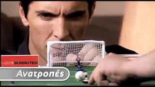 Subbuteo Επιτραπέζιο Ποδόσφαιρο | toys-shop.gr