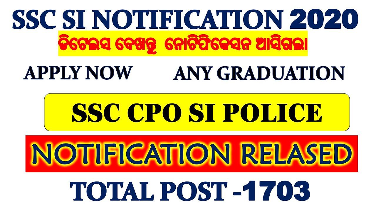 Free Job Alert 2020 Odisha Defence