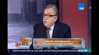 محمود أباظة : أدعم التيار الإصلاحي داخل الوفد لانه خاضوا معارك الوفد مدي 35 عام